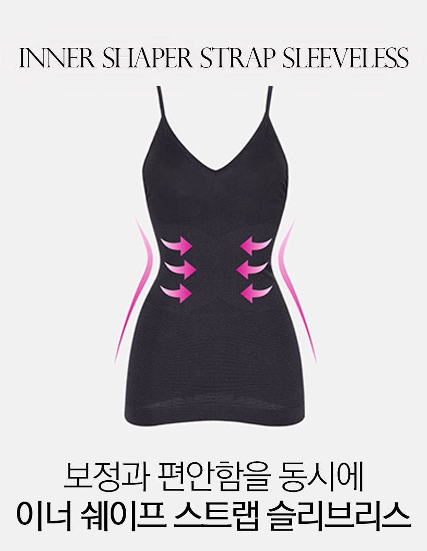 달리호텔 / Inner Shaper Strap Sleeveless