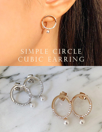 달리호텔 / Simple Circle Cubic Earring