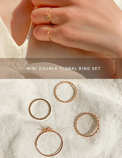 달리호텔 / Mini Double Floral Ring Set